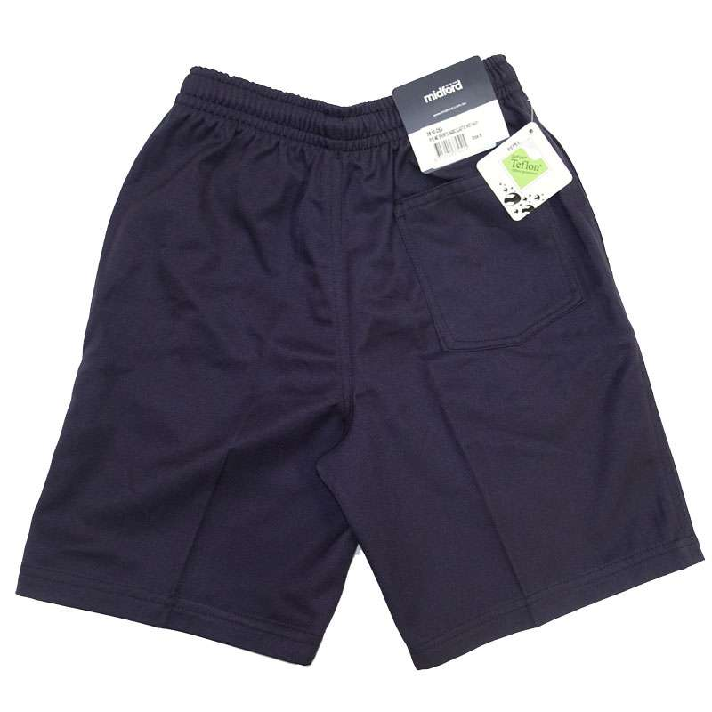 kunyung primary school drill shorts back